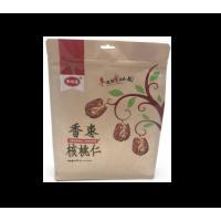 Custom_Food_Storage_Mylar_Bags_Wholesale